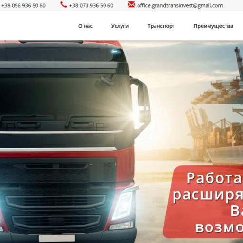 Screenshot_2020-05-15 GT-Invest com ua